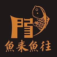 Si Chuan Steamboat & Grill Fish featured image