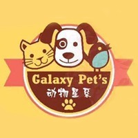 Galaxy Pet's featured image