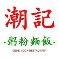 Dede Moda Dessert & Restaurant featured image