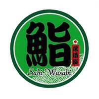 Sabi Wasabi Japanese Restaurant featured image