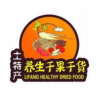 Yang Sheng Food featured image