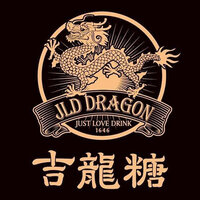 JLD Dragon 吉龍糖 featured image
