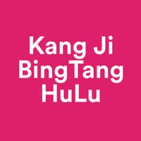 Kang Ji BingTangHuLu featured image