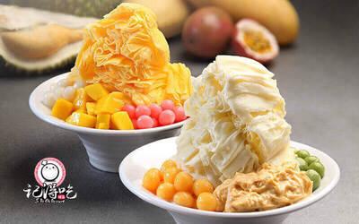 $10 Cash Voucher for Ji De Chi Desserts