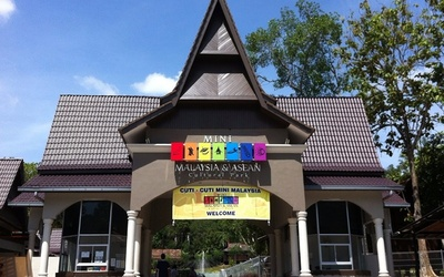 Admission to Mini Malaysia & ASEAN Cultural Park for 1 Student (MyKad)
