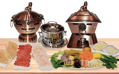 Mini Steamboat Set for 2 People