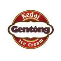 Ice Cream Gentong featured image