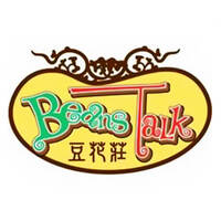 Beans Talk featured image