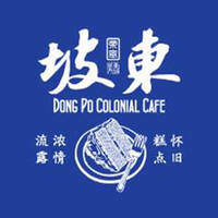 Dong Po Colonial Cafe featured image