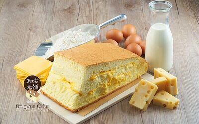 Original Cake: One (1) Large-sized Golden Cheese Cake