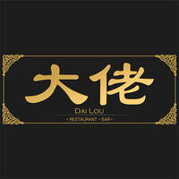 Dai Lou Restaurant & Bar featured image