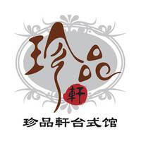 ZEN Taiwanese Restaurant 珍品轩台式馆 featured image