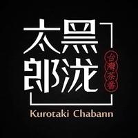 Kurotaki Chabann featured image