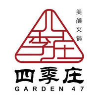 Garden 47 Restaurant featured image
