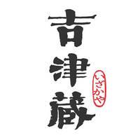 Kitsuzo Izakaya featured image