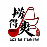 Lazy Day Steamboat featured image