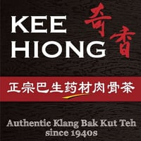 Kee Hiong Klang Bak Kut Teh featured image