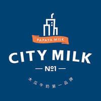 City Milk  featured image