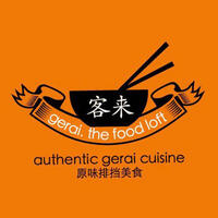 Gerai. The Food Loft (Setia Alam) featured image