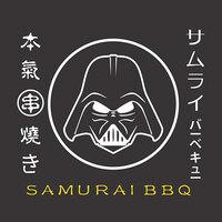 Samurai BBQ 黑武士 featured image