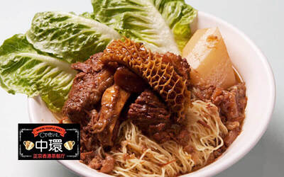 $20 Cash Voucher for Hong Kong Cuisine