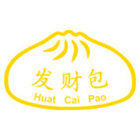 Huat Cai Pao featured image