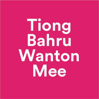 Tiong Bahru Wanton Mee featured image