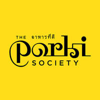 The Porki Society featured image