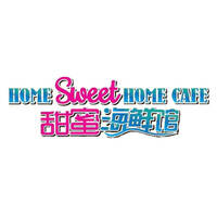 Home Sweet Home Cafe 甜蜜海鲜馆 featured image