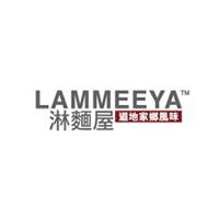 Lammeeya (Jaya One) featured image