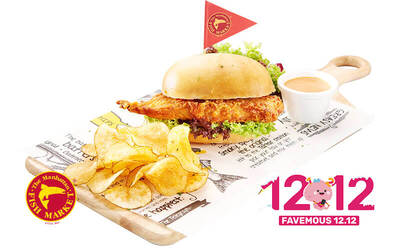 [12.12] The Manhattan FISH MARKET: Spicy Crispy Fish Burger