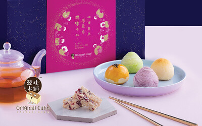 [Mid-Autumn] Original Cake: Four (4) 4-Piece Boxes of Package B Taiwanese Mooncakes + One (1) Pack of Snowflake Crisps (Package D)