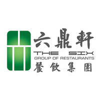 The Six Group of Restaurants 六鼎轩餐饮集团 featured image