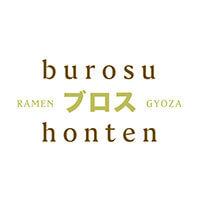 Burosu Honten Ramen & Gyoza @ Emporium Shokuhin featured image