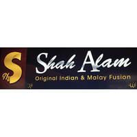 Shah Alam featured image