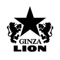 Ginza Lion featured image