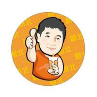 Xin Bei Papaya Milkshake featured image