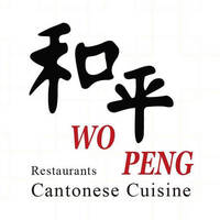 Wo Peng Cuisine (Festive) featured image