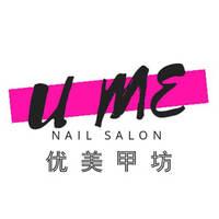 U Me Nail Salon featured image