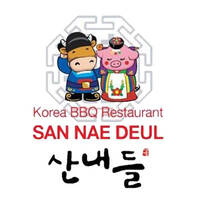 San Nae Deul Setiawalk featured image