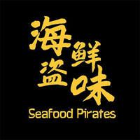 Seafood Pirates featured image