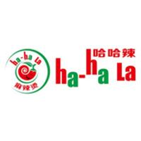 Haha La Shaokao & Ma La Tang Restaurant featured image