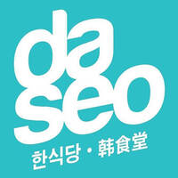 Daseo featured image