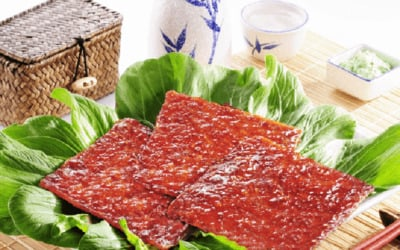 Two (2) 400g Packs of Signature Dried Pork Meat with Free Delivery