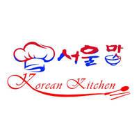Korean Kitchen featured image