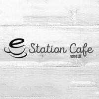 Estation Cafe featured image