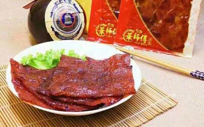 [CNY] One (1) 500g Pack of Sliced Honey BBQ Pork Meat