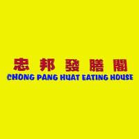 Chong Pang Huat featured image