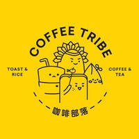 Coffee Tribe featured image