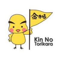 Kin No Torikara featured image